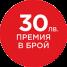 Canon Премия в брой 30лв.