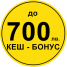 Nikon Winter Cash Back до 700лв.