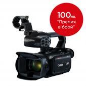 Видеокамера Canon XA11  + Батерия Canon BP-820