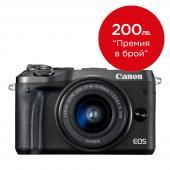 Фотоапарат Canon EOS M6 тяло Black + Обектив Canon EF-M 15-45mm f/3.5-6.3 IS STM + Батерия Li-Ion Canon LP-E17