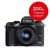 Фотоапарат Canon EOS M5 + Обектив Canon EF-M 15-45 3.5-6.3 IS STM + Батерия Li-Ion Canon LP-E17