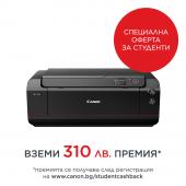 Принтер Canon imagePROGRAF PRO-1000