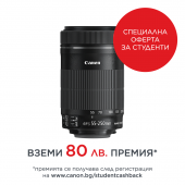 Обектив Canon EF-S 55-250mm f/4-5.6 IS STM