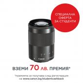 Обектив Canon EF-M 55-200mm f/4.5-6.3 IS STM (Black)