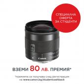 Обектив Canon EF-M 11-22mm f/4-5.6 IS STM