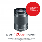 Обектив Canon EF-M 18-150mm f/3.5-6.3 IS STM Silver