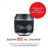 Обектив Canon EF-S 60mm f/2.8 Macro