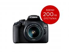 Фотоапарат Canon EOS 2000D тяло + Обектив Canon EF-s 18-55mm f/3.5-5.6 IS II + Обектив Canon EF 75-300mm f/4-5.6 III + Памет SDHC SanDisk Ultra 32GB (80MB/s)