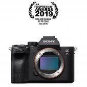 Фотоапарат Sony Alpha A7R IV Body + Обектив Sigma 35mm f/1.2 DG Art за Sony FE