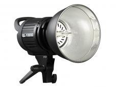 Халогенно осветление Dynaphos QL-1000D