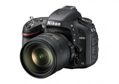 Фотоапарат Nikon D610 тяло + Обектив Nikon AF-S Nikkor 24-85mm f/3.5-4.5 G ED + Обектив Nikon AF Nikkor 50mm f/1.8 D
